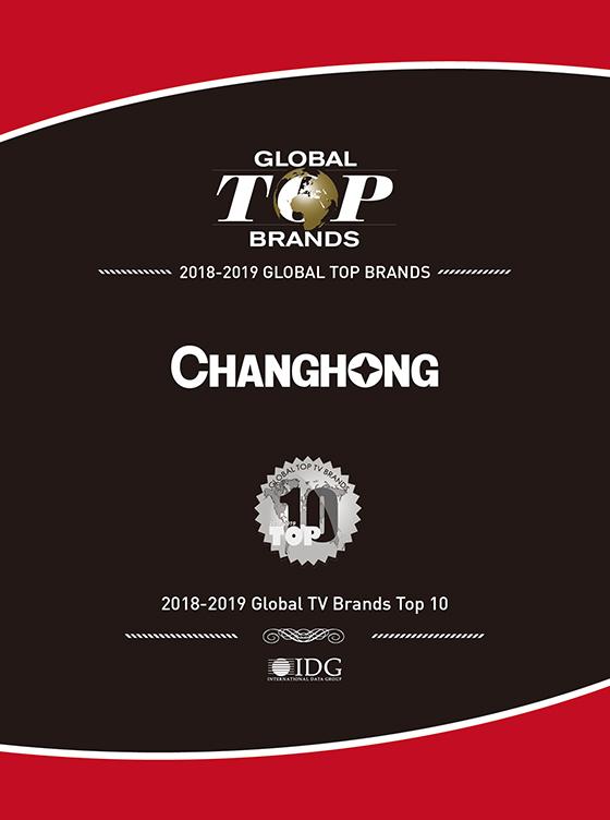 2018-2019 GLOBAL TV BRANDS TOP 10